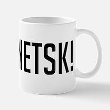 Go Donetsk! Mug