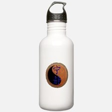 Chinese Symbol Serenity Sports Water Bottle