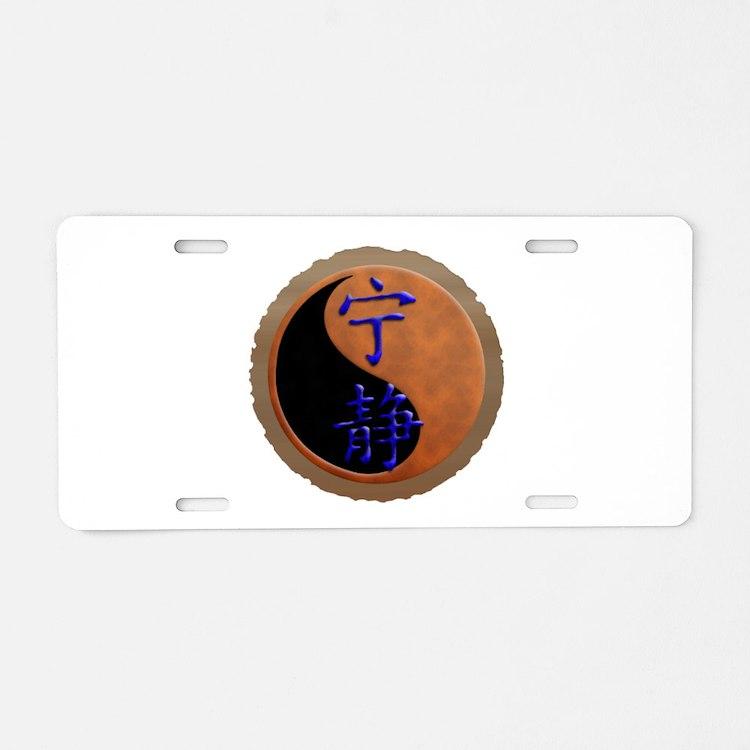 Chinese Symbol Serenity Aluminum License Plate