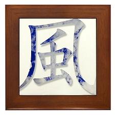 Air Framed Tile