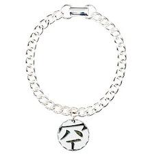 Void Bracelet