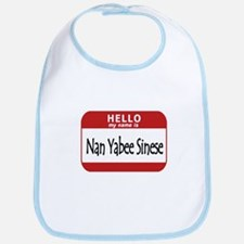 Name is None of Your Business Bib