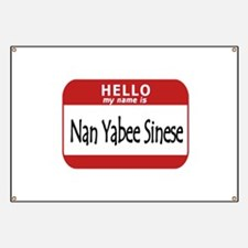 Name is None of Your Business Banner