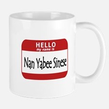 Name is None of Your Business Mug