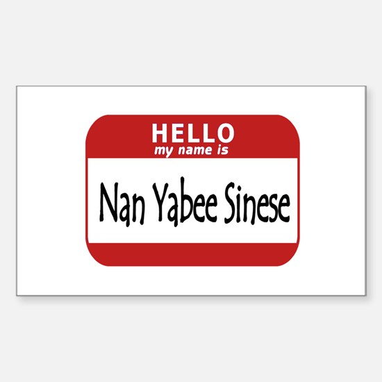 Name is None of Your Business Sticker (Rectangle)