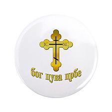 "Pravoslavna Bog Cuva Srbe 3.5"" Button (100 pack)"