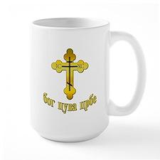 Pravoslavna Bog Cuva Srbe Ceramic Mugs