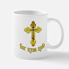 Pravoslavna Bog Cuva Srbe Small Small Mug
