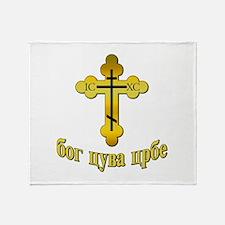 Pravoslavna Bog Cuva Srbe Throw Blanket