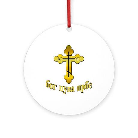 Pravoslavna Bog Cuva Srbe Ornament (Round)