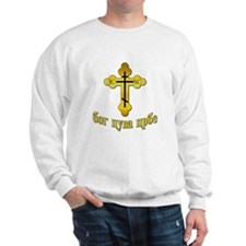 Pravoslavna Bog Cuva Srbe Sweater