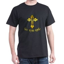 Pravoslavna Bog Cuva Srbe T-Shirt