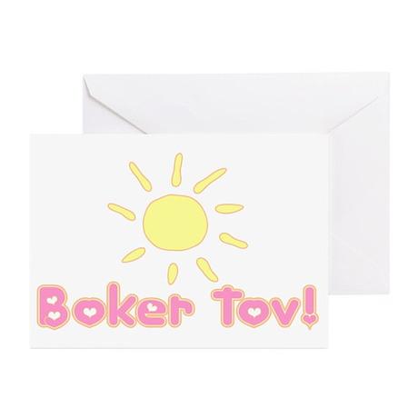 Boker Tov Greeting Cards (Pk of 10)