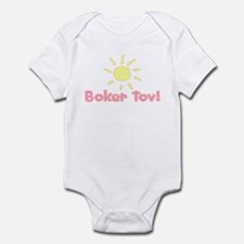 Boker Tov Infant Creeper