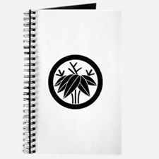 Bamboo with root in circle Journal