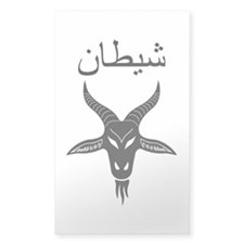 Shaytan Decal