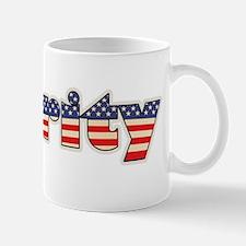 American Charity Mug