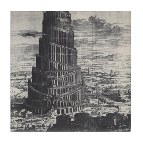 Ancient Tower of Babel Tile Coaster
