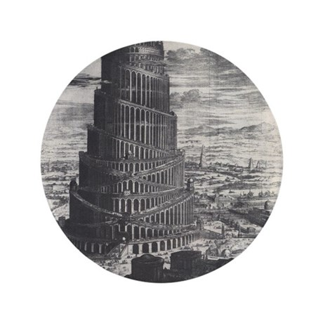 """Ancient Tower of Babel 3.5"""" Button"""