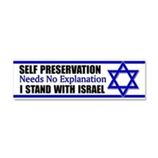 """I Stand With Israel"" Car Magnet"