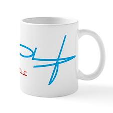 DAF Variomatic Mug