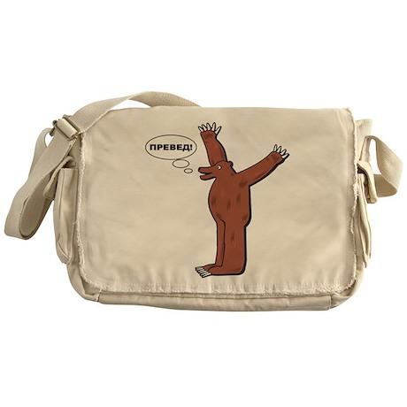 Bear!!! Messenger Bag