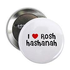 I * Rosh Hashanah Button