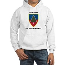 1st Squadron 91st Infantry Regiment with Text Hood