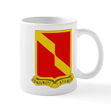 DUI - 4th Bn - 27th FA Regt Mug