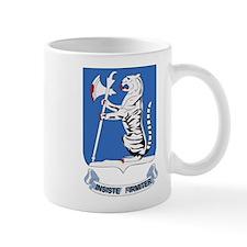 DUI - 1st Bn - 77th Armor Regt Mug