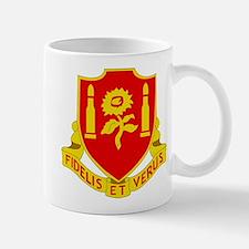 DUI - 2nd Bn - 29th FA Regt Mug