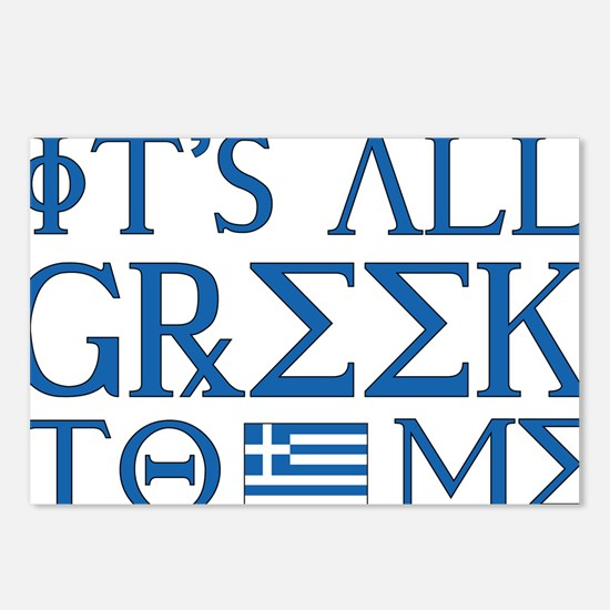 It's All Greek Postcards (Package of 8)
