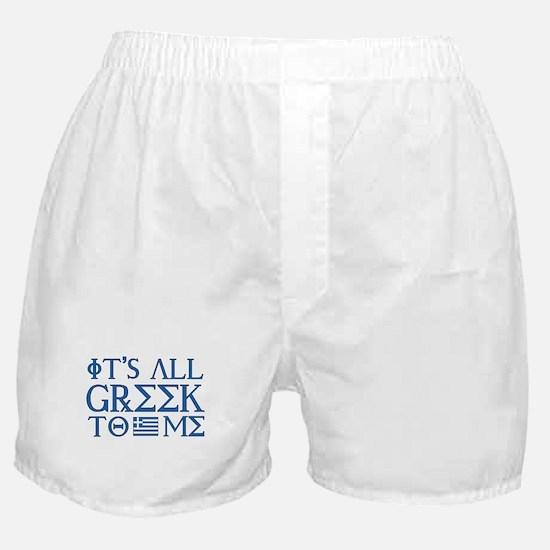 It's All Greek Boxer Shorts