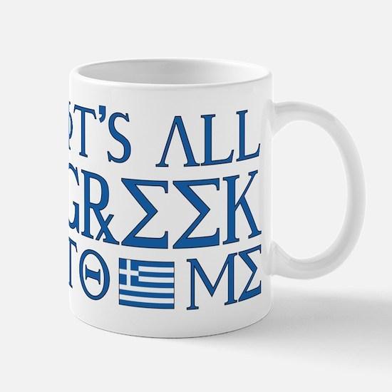 It's All Greek Mug