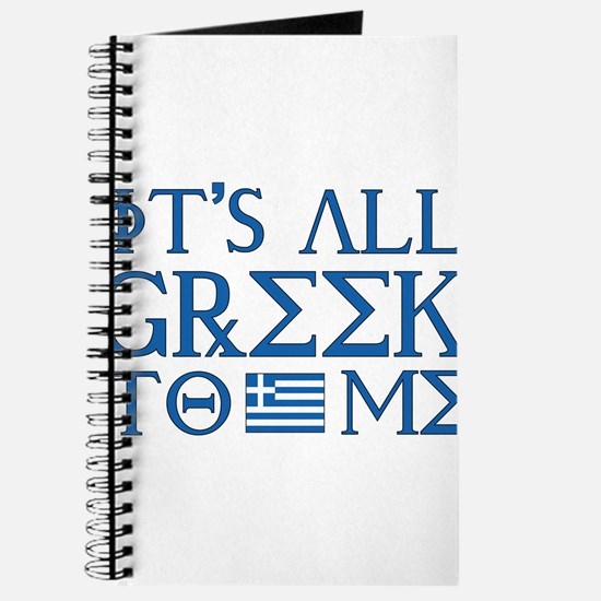 It's All Greek Journal
