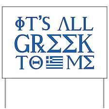 It's All Greek Yard Sign