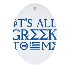 It's All Greek Ornament (Oval)