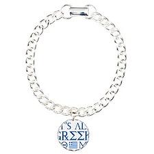 It's All Greek Bracelet