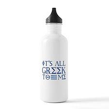 It's All Greek Sports Water Bottle