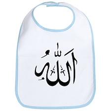 Allah Islam Bib