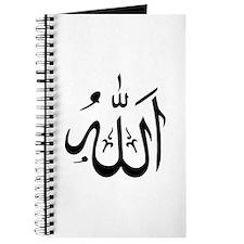 Allah Islam Journal