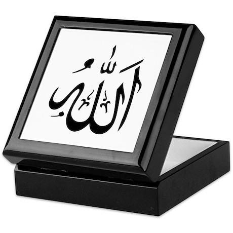 Allah Islam Keepsake Box