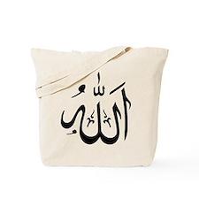 Allah Islam Tote Bag