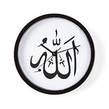 Allah Islam Wall Clock
