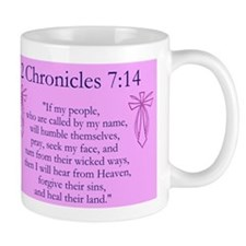 2 Chr 7:14 Cross Fish - Mug