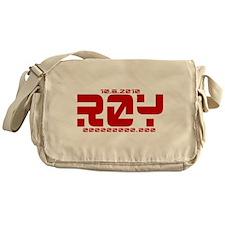 ROY 10062010 Messenger Bag