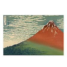 Mt. Fuji Postcards (Package of 8)