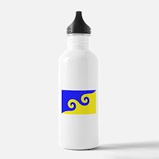 Karmapa's Dharma Flag Water Bottle