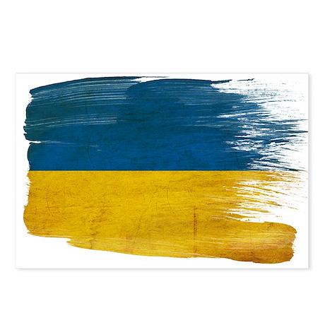 Ukraine Flag Postcards (Package of 8)