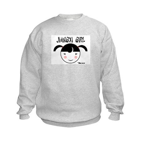 China Girl Kids Sweatshirt